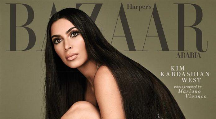 Kim Kardashian Harper's Bazaar Arabia